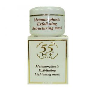 55H+ Metamorphosis Exfoliating Lightening mask 3.4oz(jar)